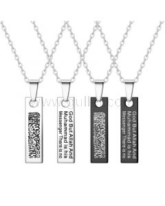 Islamic Shahada Matching Necklaces Gift for Muslims
