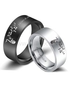 Engraved Couple Rings Gift for Musicians