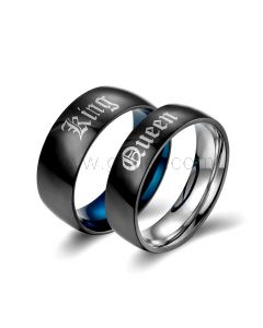 Engraved King and Queen Promise Rings Set for 2