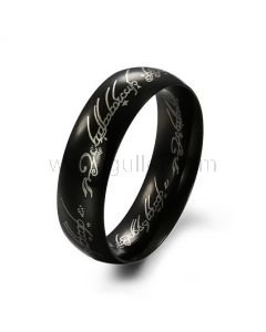 Unique Mens Promise Ring Christmas Gift 6mm