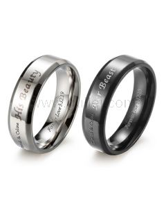 Matching Couple Rings Birthday Gift with Names