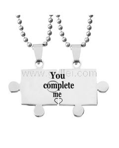 You Complete Me Promise Couple Necklaces