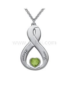 Vertical Infinity Lovers Name Necklace with Custom Birthstone
