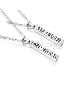 Personalized Bar Couple Necklaces Gift for Him and Her