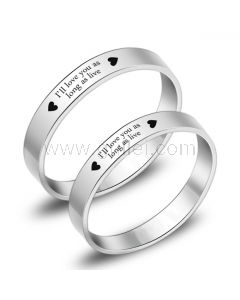 Engraved Titanium Matching Promise Eternity Rings Set for 2