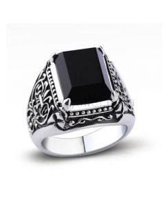 Unique Mens Wedding Ring with Engraving Silver 17.8mm