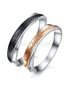 Beautiful Custom Engraved Matching Promise Couples Jewelry Rings Set for 2