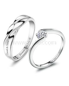 Name Engraved Curved Silver His and Hers Engagement Rings